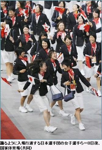 Peking Olympic.jpg
